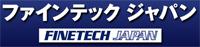 ファインテックジャパン2013