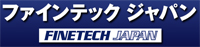 ファインテックジャパン2014