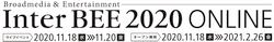 Inter BEE 2020 ONLINE