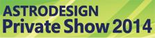 PrivateShow2014