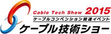 IMC Tokyo2013
