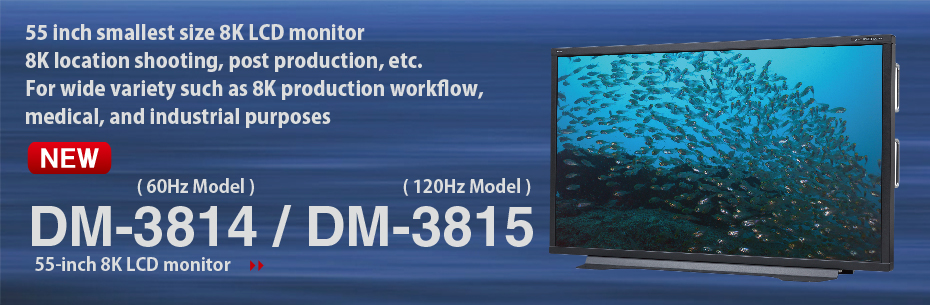 DM-3814